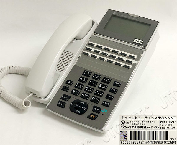 NTT NX2-(18)APFSTEL-(1)(W) 18ボタンスターアナログ停電電話機