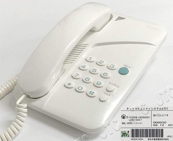NTT NXL-HTEL-(1)(1) 客室用電話機