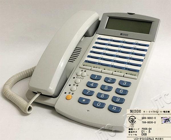 RICOH RI-24Bハンズフリー電話機