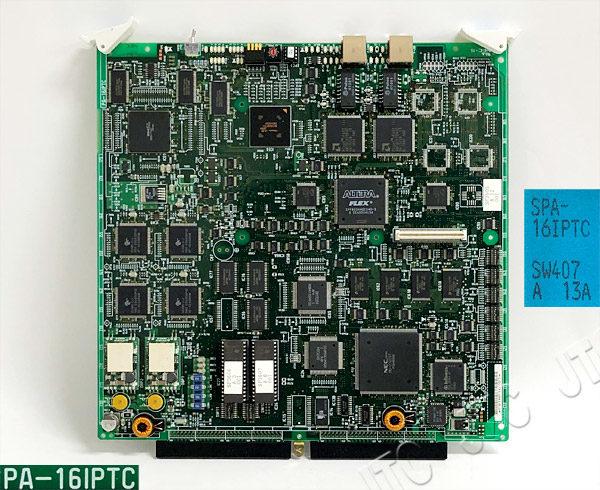 NEC SPA-16IPTC VoIP機能搭載トランクパッケージ