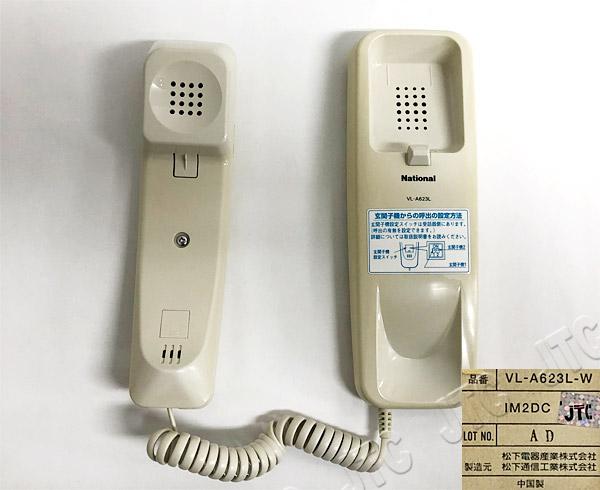 National VL-A623L-W 室内子機(1-3/2-3タイプ用)