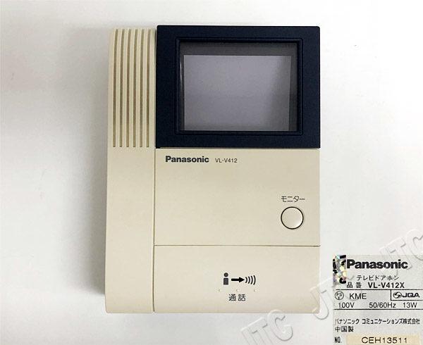 Panasonic VL-V412X ソリエ テレビドアホン