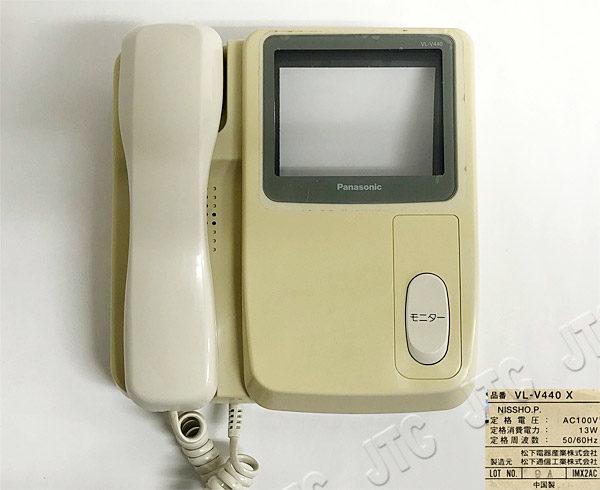 Panasonic VL-V440X テレビドアホン親機