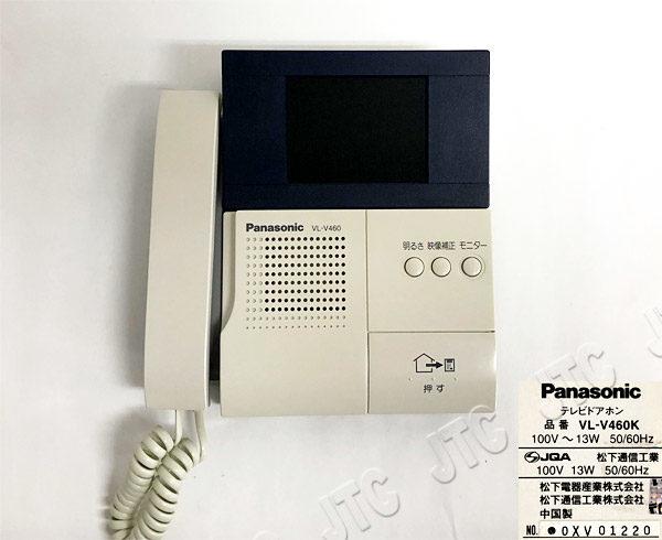 Panasonic VL-V460K テレビドアホン