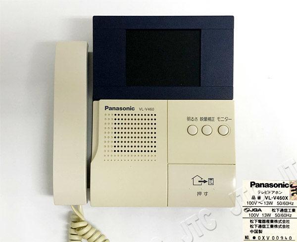 Panasonic VL-V460X テレビドアホン
