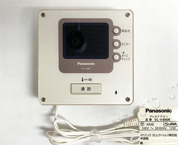 Panasonic VL-V480K テレビドアホン