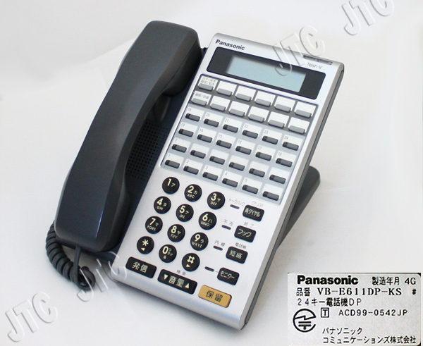 Panasonic VB-E611DP-KS 24ボタン カナ表示付停電用電話機
