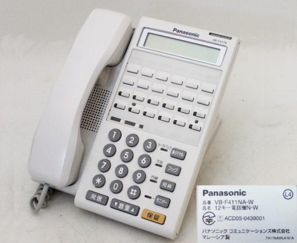 Panasonic VB-F411NA-W 12ボタン数字表示付電話機(白)