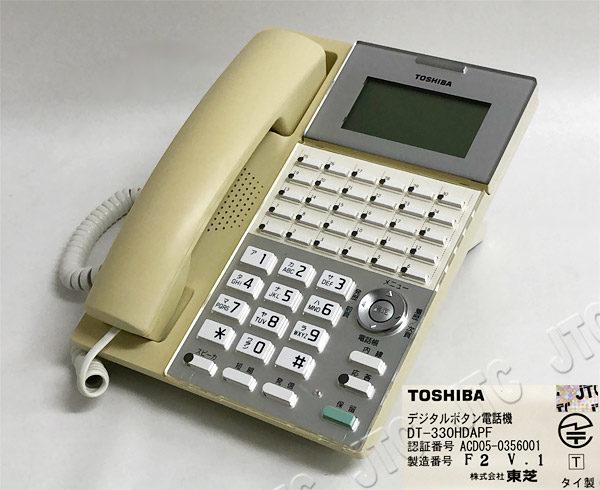 東芝 DT-330HDAPF デジタルボタン電話機
