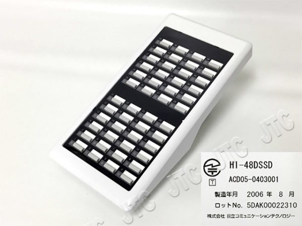 日立 HITACHI HI-48DSSD 48ボタン DSSD
