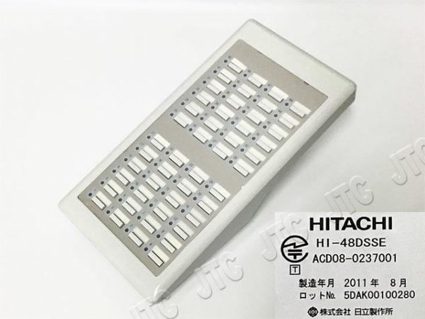 HITACHI 日立 HITACHI HI-48DSSE 48ボタンDSS コンソール