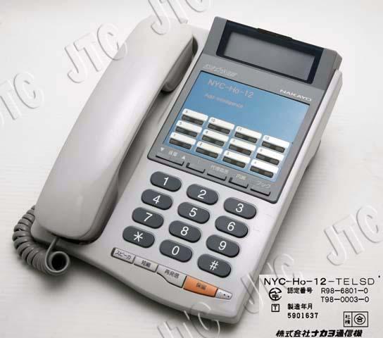 ナカヨ通信機 NYC-Ho-12-TELSD 12ボタン多機能電話機