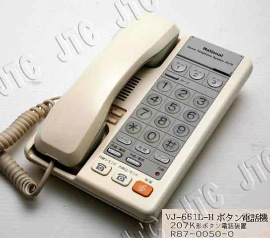 National VJ-661L-H ボタン電話機(グレー) 207K形 松下通信工業