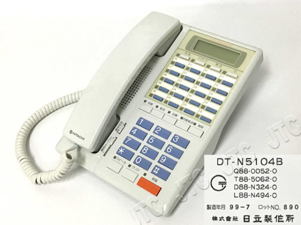 HITACHI 日立 DT-N5104B 夜間直通機能付電話機