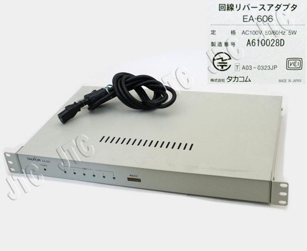 タカコム EA-606 回線リバースアダプタ