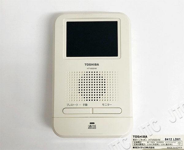TOSHIBA 東芝 インターホン HTV6001M