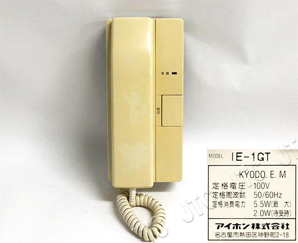 アイホン IE-1GT ワンタッチドアホン 電源直結式親機