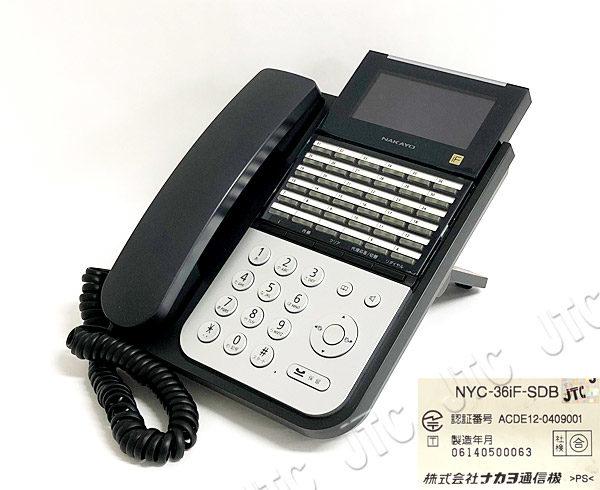 NAKAYO ナカヨ NYC-36iF-SDB 36ボタン漢字表示LCD電話機 (黒)
