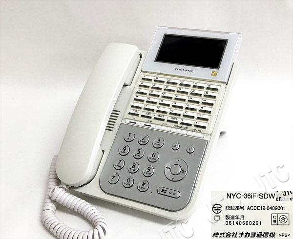 NAKAYO ナカヨ NYC-36iF-SDW 36ボタン漢字表示LCD電話機 (白)