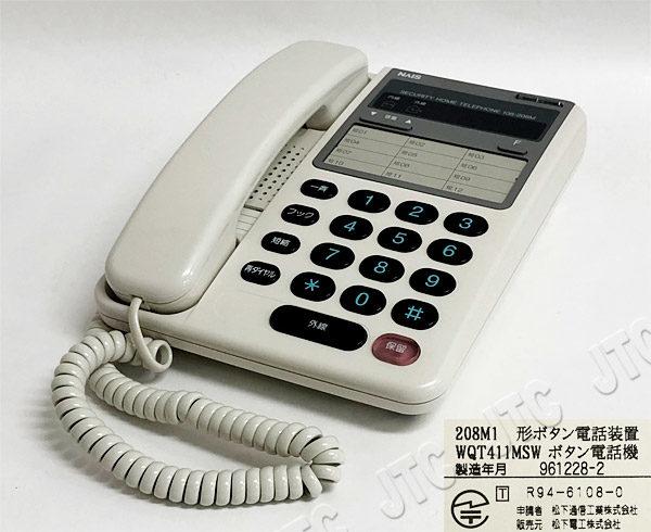 National 松下電工 WQT411MSW ボタン電話機