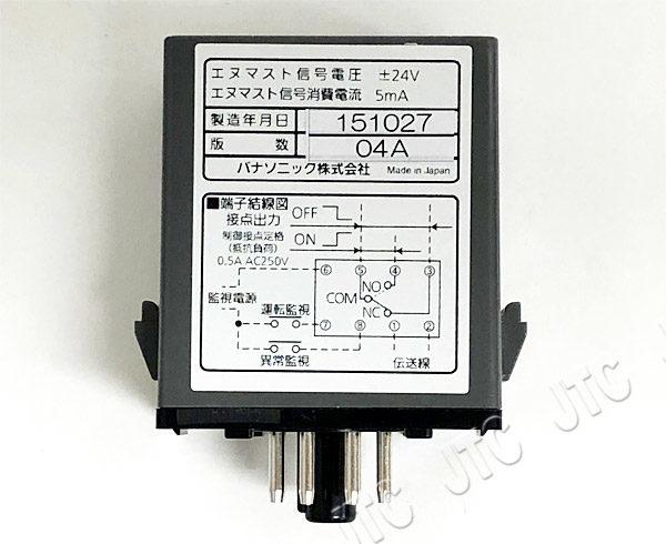 Panasonic BNA51101N 1制御2監視端末器 (別アングル写真)