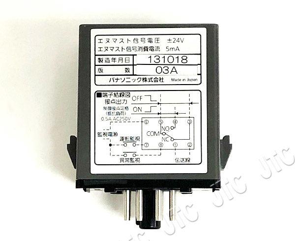 Panasonic BNA51102N 1制御2監視端末器 (別アングル写真)
