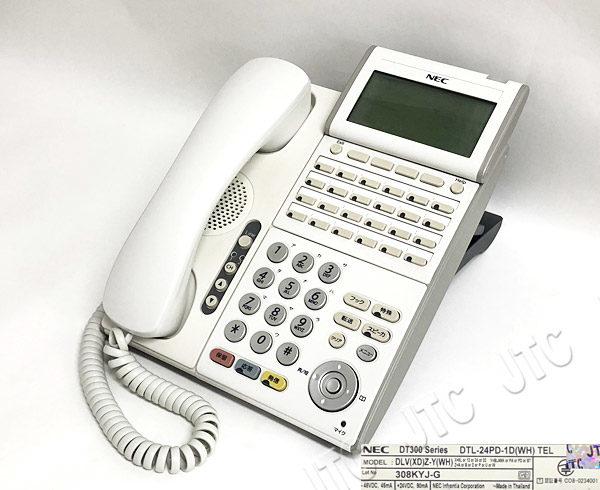 NEC DTL-24PD-1D(WH)TEL 24ボタンISDN停電デジタル多機能電話機(ホワイト)