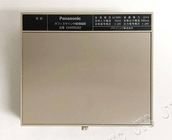 Panasonic EDN99202 オフィスサイン中継増幅器