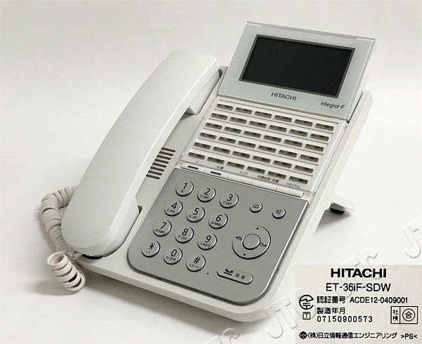 HITACHI 日立 ET-36iF-SDW 36ボタン多機能電話機(白)