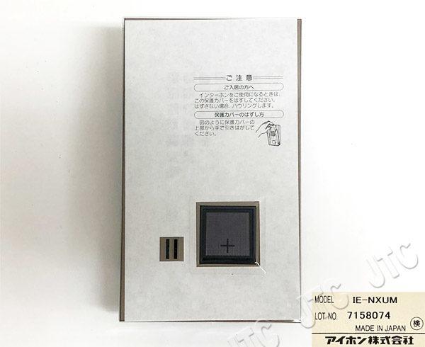 アイホン IE-NXUM 埋込型玄関子機(ピーチメタリック)