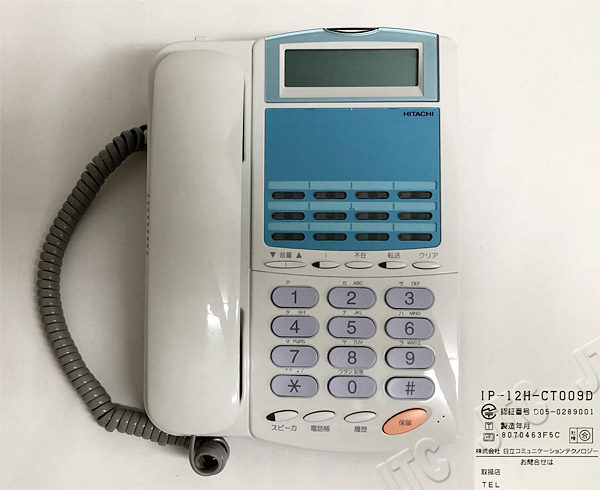 HITACHI 日立 IP-12H-CT009D 12ボタン SIP電話機