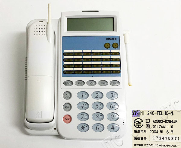 HITACHI 日立 HI-24C-TELHC-N カールコードレス多機能電話機