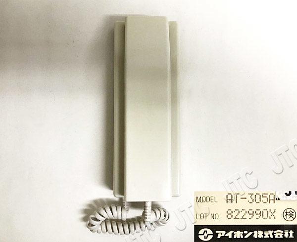 アイホン AT-305A 親子インターホン子機