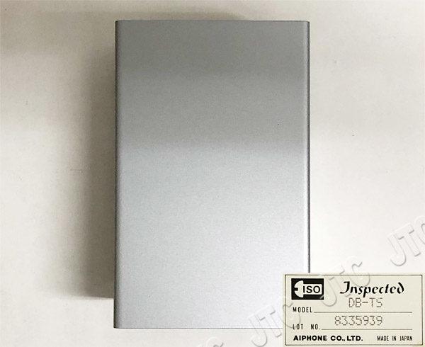 アイホン DB-TS ドアホンアダプタ