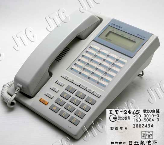 HITACHI 日立 ET-24iS 電話機 K 外線24ボタンLCD電話機