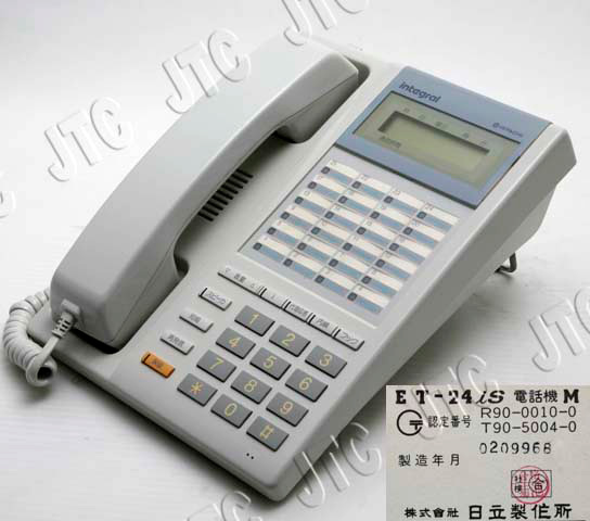 HITACHI 日立 ET-24iS 電話機 M 外線24ボタン停電用表示機付き電話機