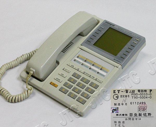 HITACHI 日立 ET-8iS 電話機 P 外線8ボタン大型LCD電話機
