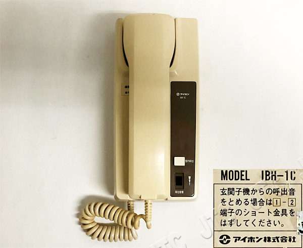 アイホン IBH-1C