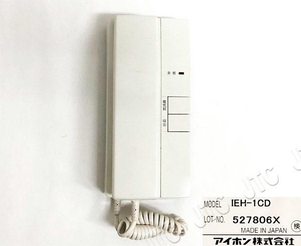 アイホン IEH-1CD ワンタッチドアホン 電気錠ボタン付増設親機
