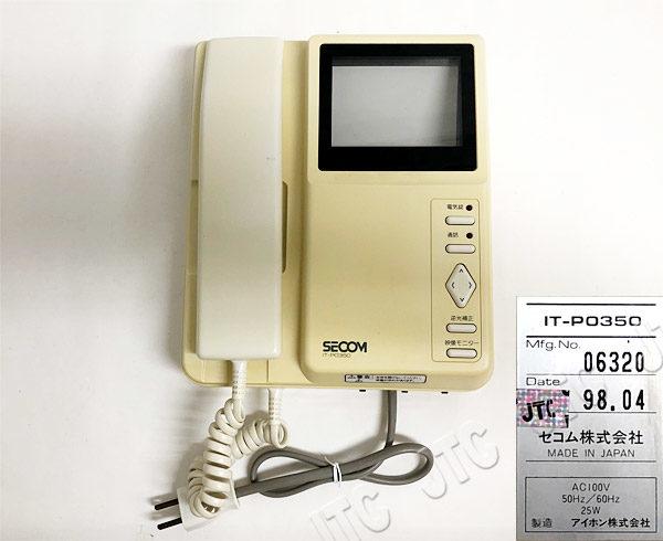 セコム IT-P0350 モニター付親機