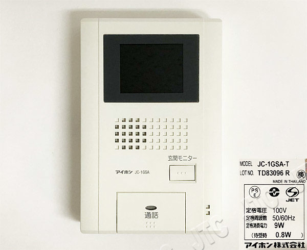 アイホン JC-1GSA-T カラーTVインターホン