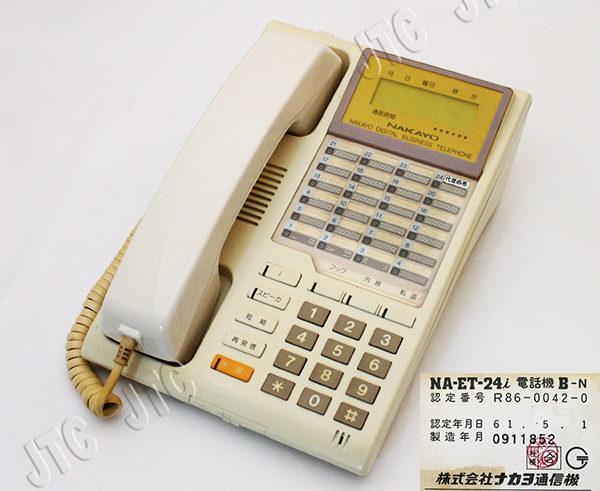 NAKAYO ナカヨ通信機 NA-ET-24i電話機 B-n 24ボタン表示器付電話機