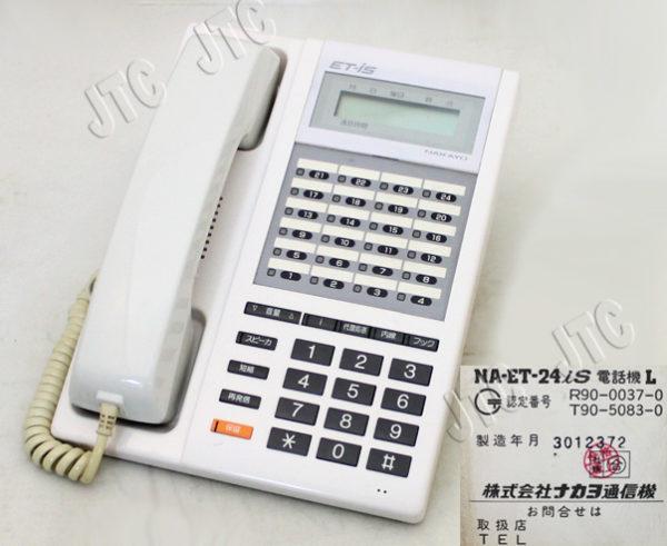 NAKAYO ナカヨ通信機 NA-ET-24iS 電話機 L 外線24ボタンハンズフリーLCD電話機