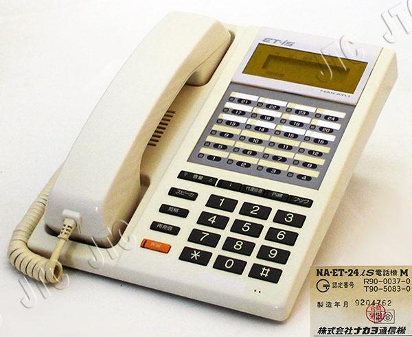 NAKAYO ナカヨ通信機 NA-ET-24iS 電話機 M 外線24ボタン停電用LCD電話機