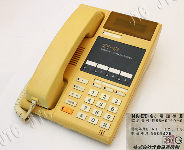 NAKAYO ナカヨ通信機 NA-ET-4i 電話機 B 4ボタン表示器付電話機