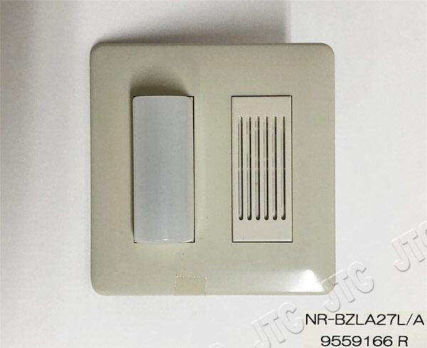 アイホン NR-BZLA27L/A ブザー付廊下灯 LED式