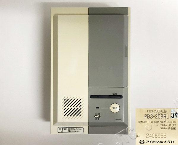 アイホン PB3-208RU インターホン機能付き電話