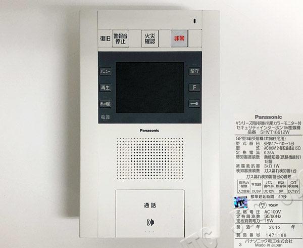 Panasonic SHVT18612W セキュリティインターホン1M型親機