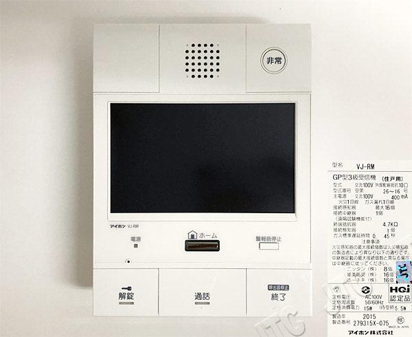 アイホン VJ-RM VIXUS 1Pr 住戸用自火報対応モニター付セキュリティ親機、タッチパネルタイプ、録画機能付