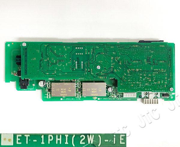HITACHI 日立 ET-1PHI(2W)-iE 1回線PHSインターフェイス(iE)